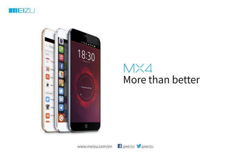 Официальный релиз четырех ядерного телефона Ubuntu Meizu MX4